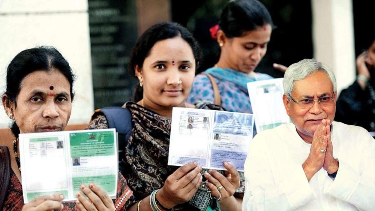 23 Lakh Ration Card