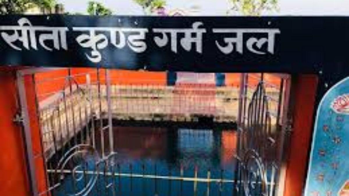 Sita Kund Garm Jal Munger