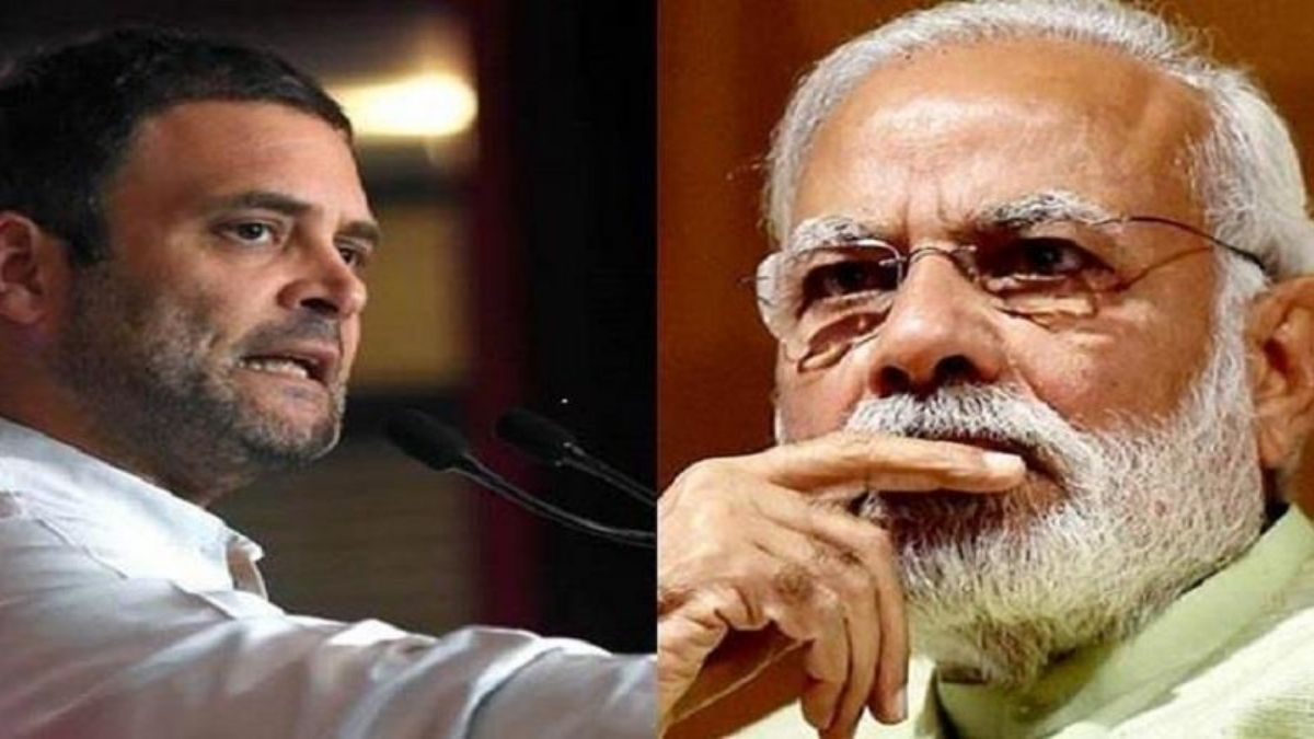 केंद्र पर साधा निशाना राहुल गांधी ने , सरकार ने देश को कर दिया है बर्बाद