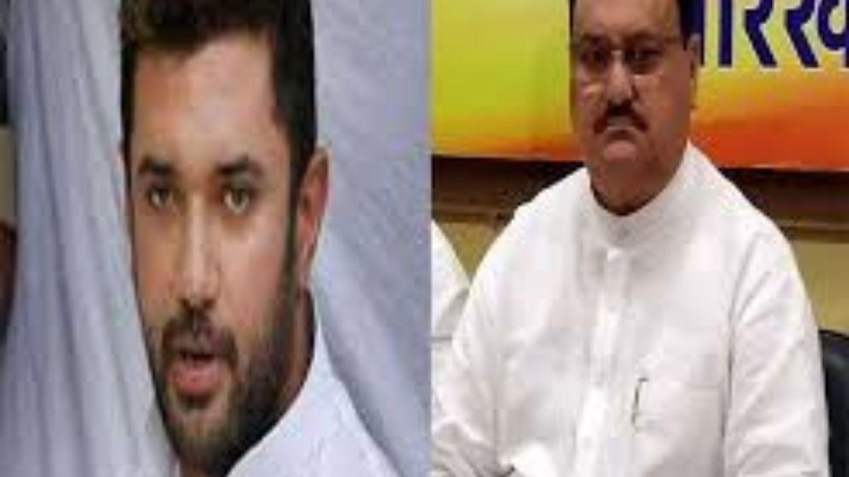 चिराग को मनाने के लिए BJP ने खेला अपना आखिरी दांव 27 सीटों का ऑफर..