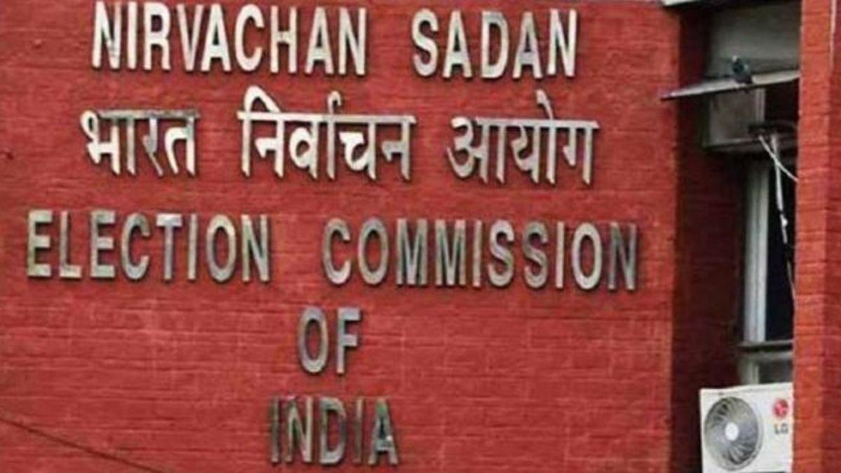 निर्वाचन आयोग ने कहा- बिहार में 29 नवंबर तक हो जायेंगे विधानसभा चुनाव