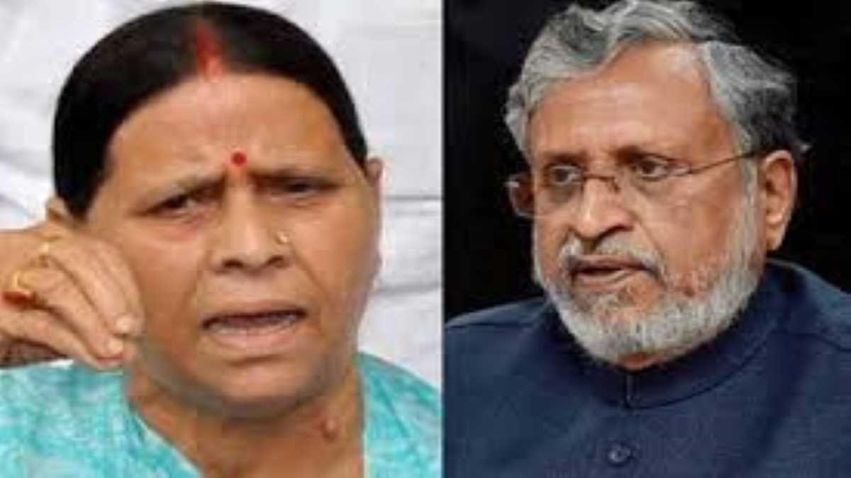 सुशील मोदी ने कहा हमसे नहीं, बिहार को खोखला बनाने वाले अपने माता-पिता से पूछें सवाल