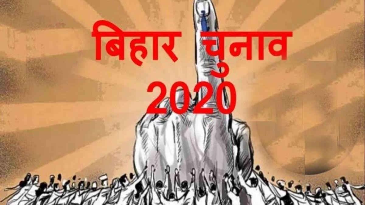 हो गया बिहार चुनाव की तारीखों का ऐलान, जानिए कब-कब होगी वोटिंग, कब आएंगे नतीजे