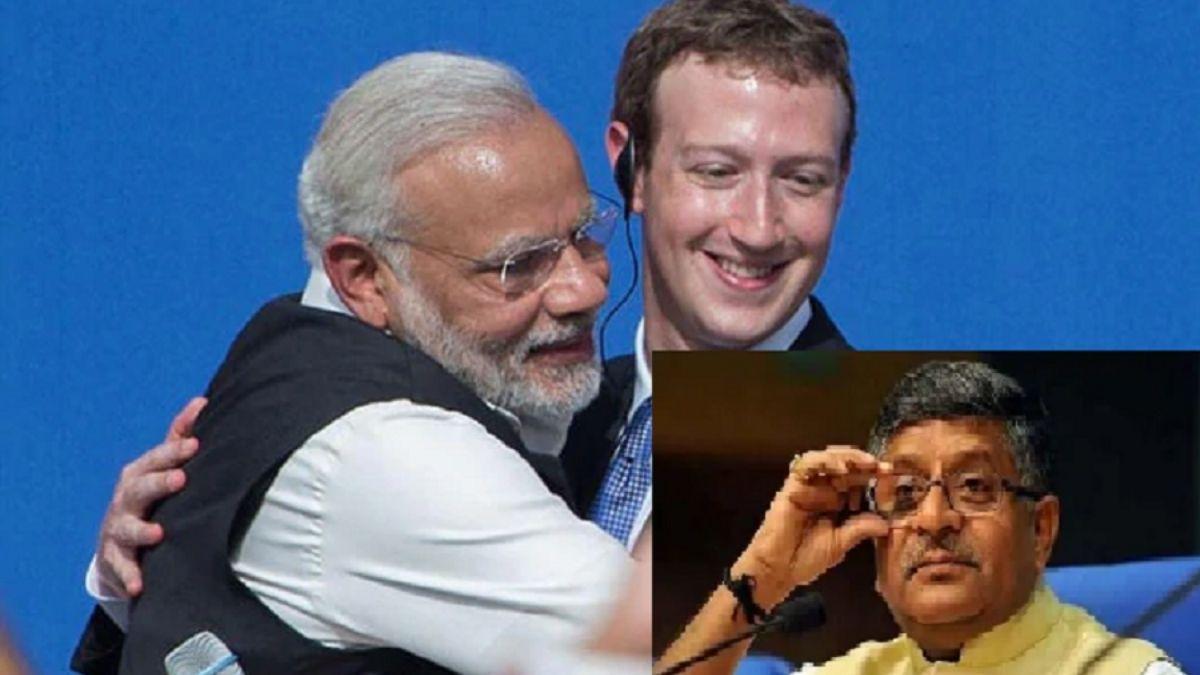 IT मिनिस्टर ने कहा फेसबुक के कर्मचारी प्रधानमंत्री को कहते हैं अपशब्द