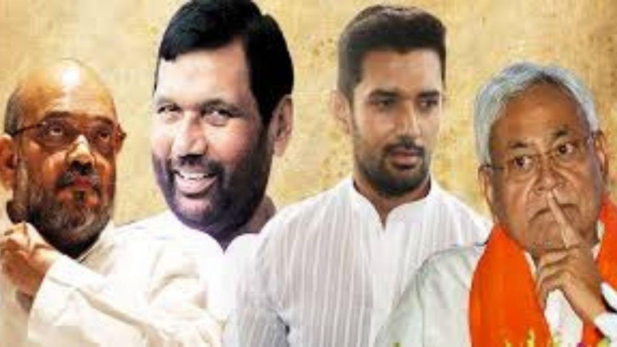 चिराग ने खेला मास्टरस्ट्रोक अब बिहार में LJP के NDA से अलग होने से कैसे हुआ चुनाव रोचक, जाने यहाँ...