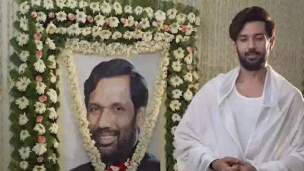 पिता की मौत के बाद का वीडियो वायरल चिराग को हँसते देखकर JDU ने कसा तंज
