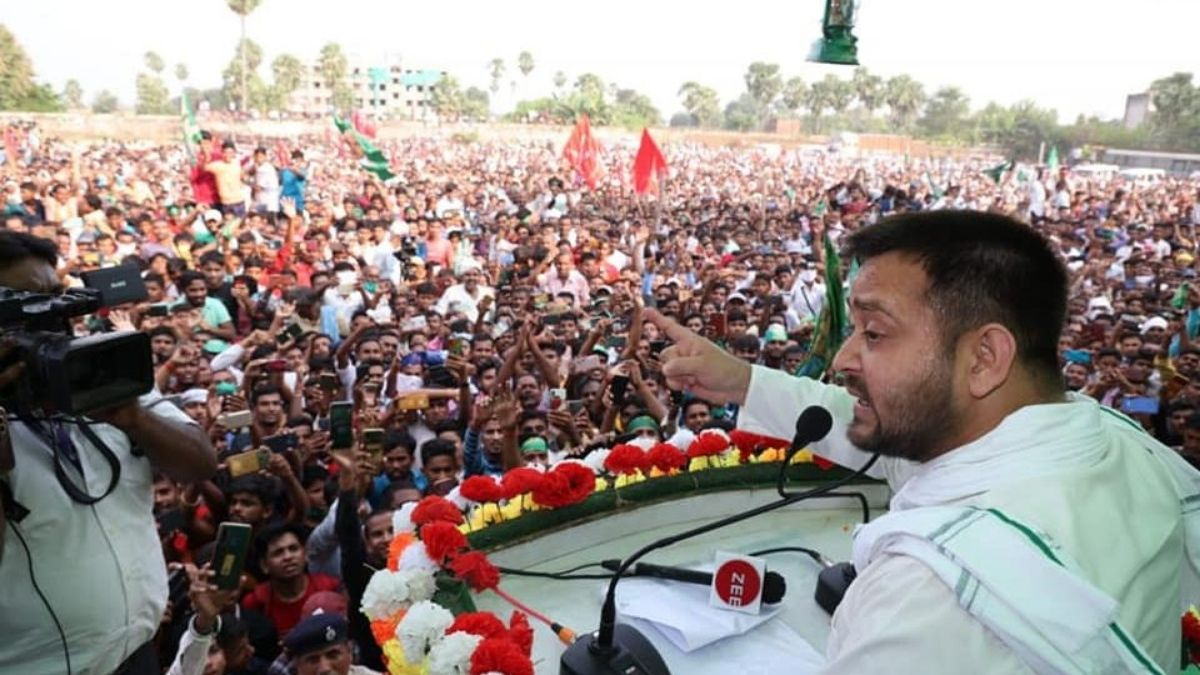 बिहार विधानसभा चुनाव 2020 तेजस्वी का नया नारा 'चुपचाप लालटेन छाप'