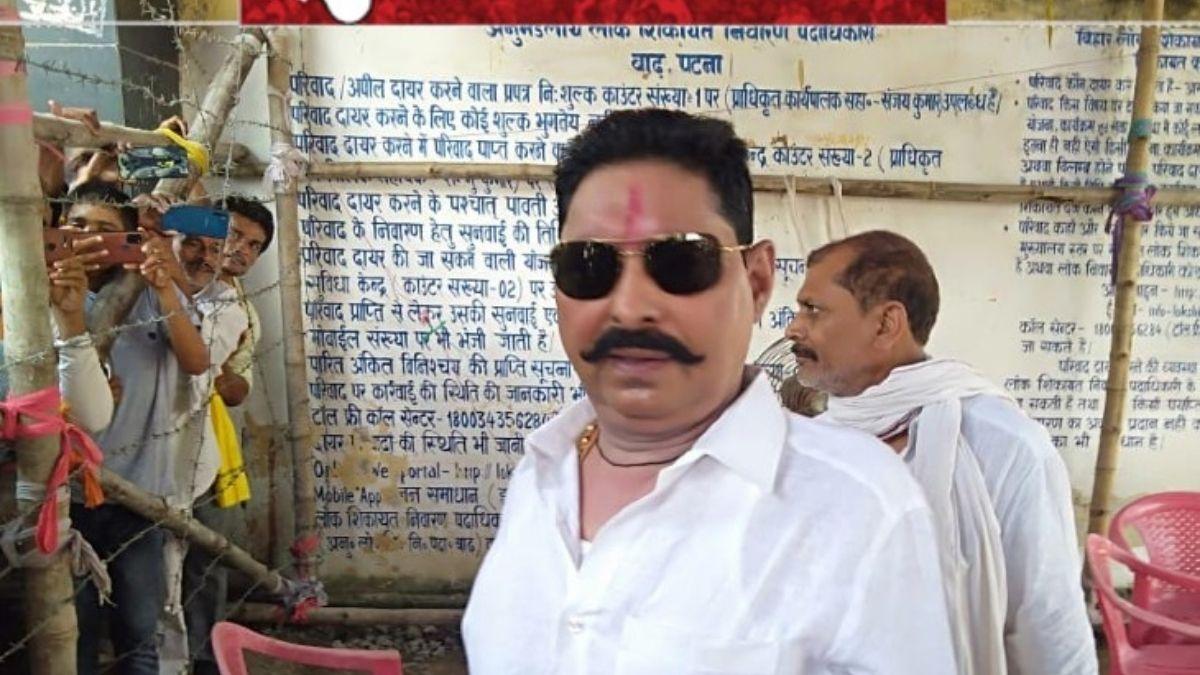 बिहार विधानसभा चुनाव 2020 बाहुबली अनंत सिंह ने जेल से दाखिल किया पर्चा, RJD ने दिया है मोकामा से टिकट...