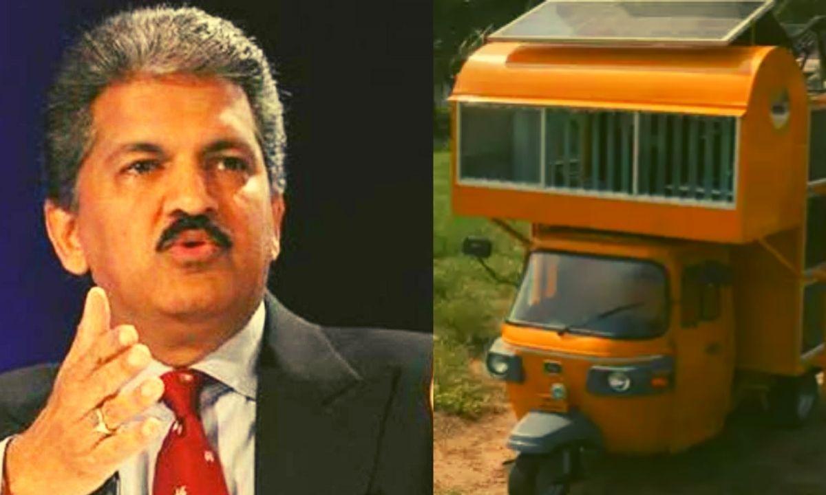 Anand mahindra shocked at auto home