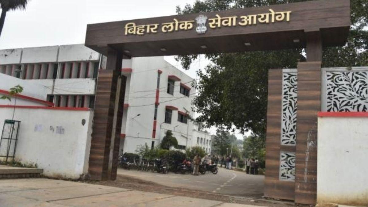 BPSC Nagar nikay recruitment
