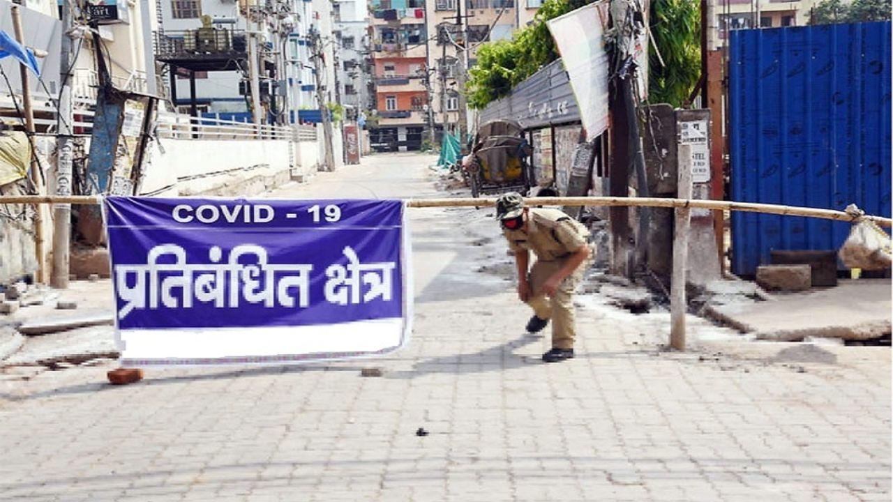 Bihar Lockdown Again
