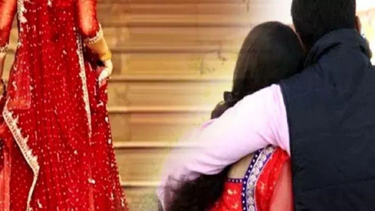 Bihar marriage news