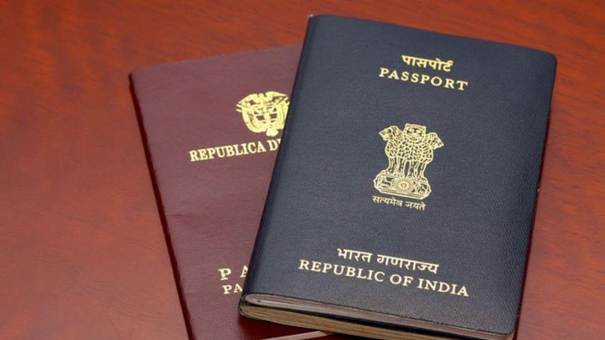 M passport app bihar