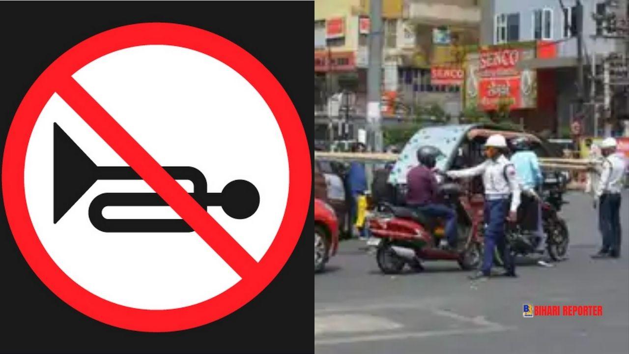 No Horn Bihar