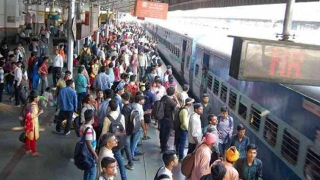 Railway Fare Increase