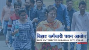 Results of BSSC 2020 inter level main exam ready, more than 11 thousand people set to get jobs