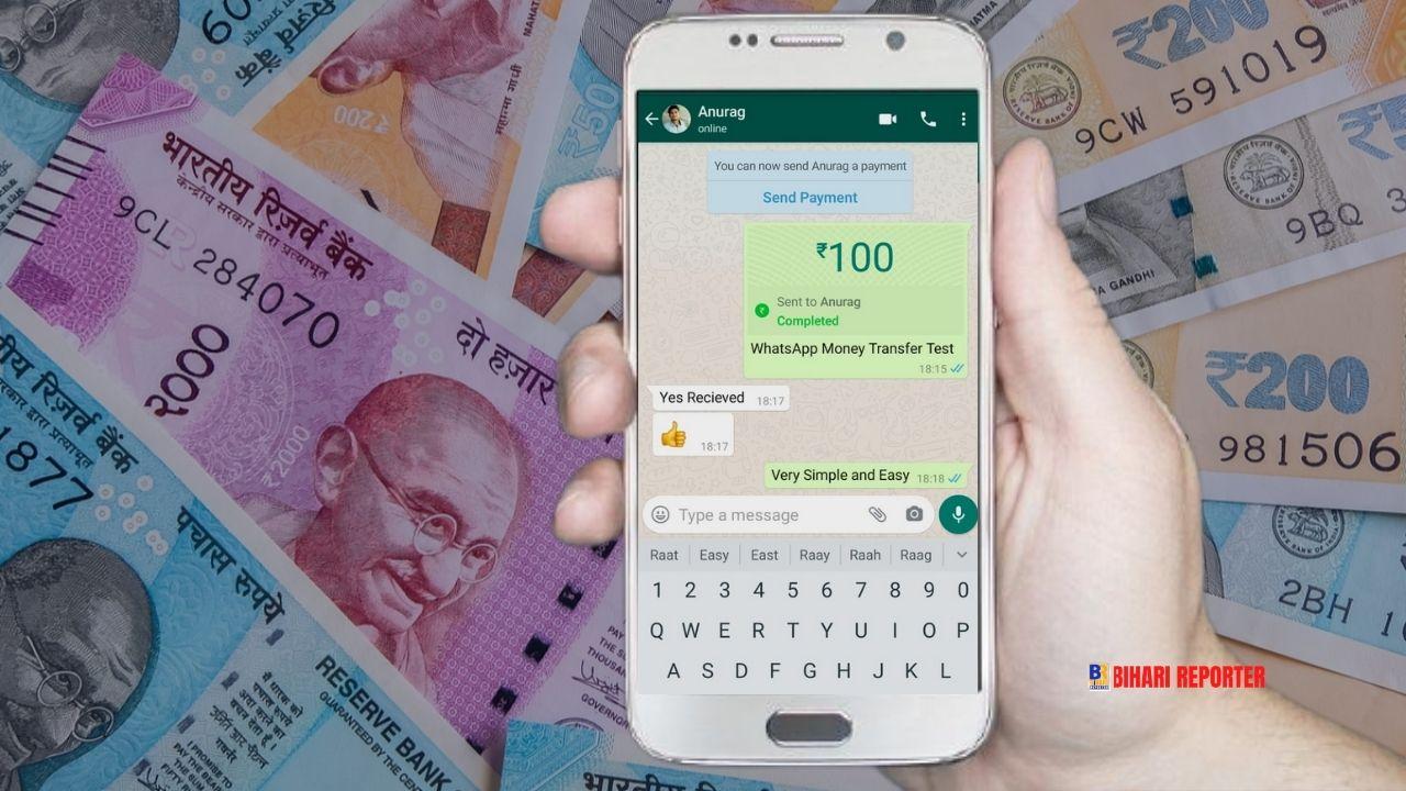 WhatsApp Money Transfer
