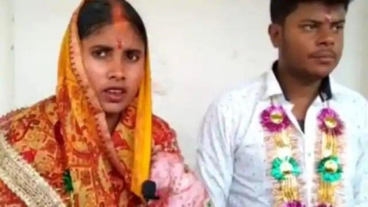 bihar marriage