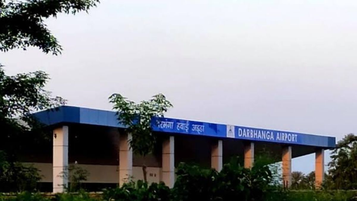 dharbhanga airport bihar
