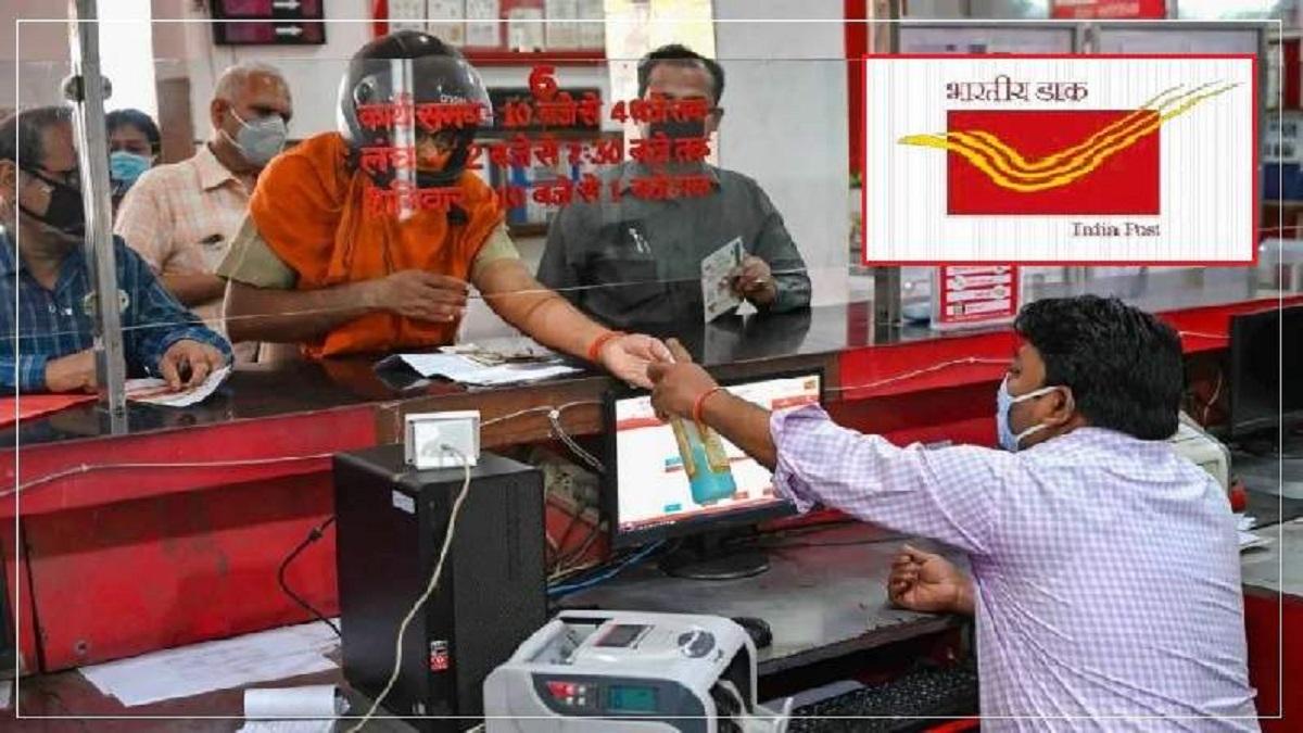 post office schemes