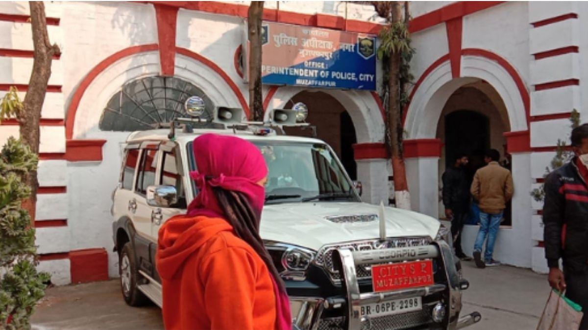 rape of victim in bihar mujjafarpur