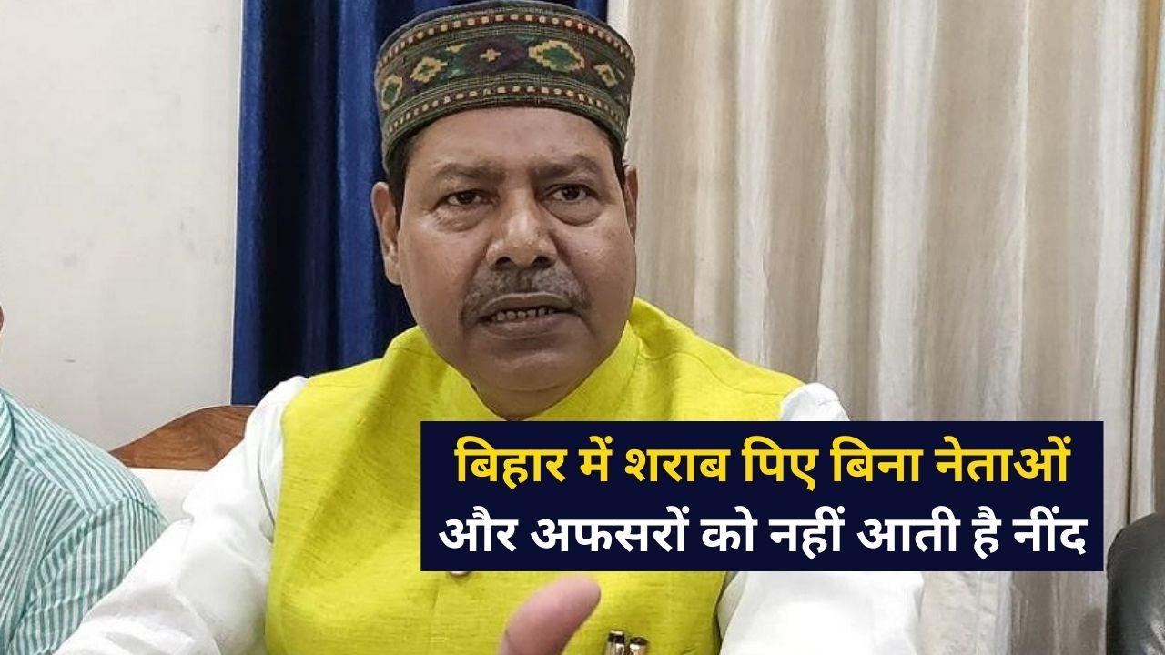 Bhai Virendra RJD MLA