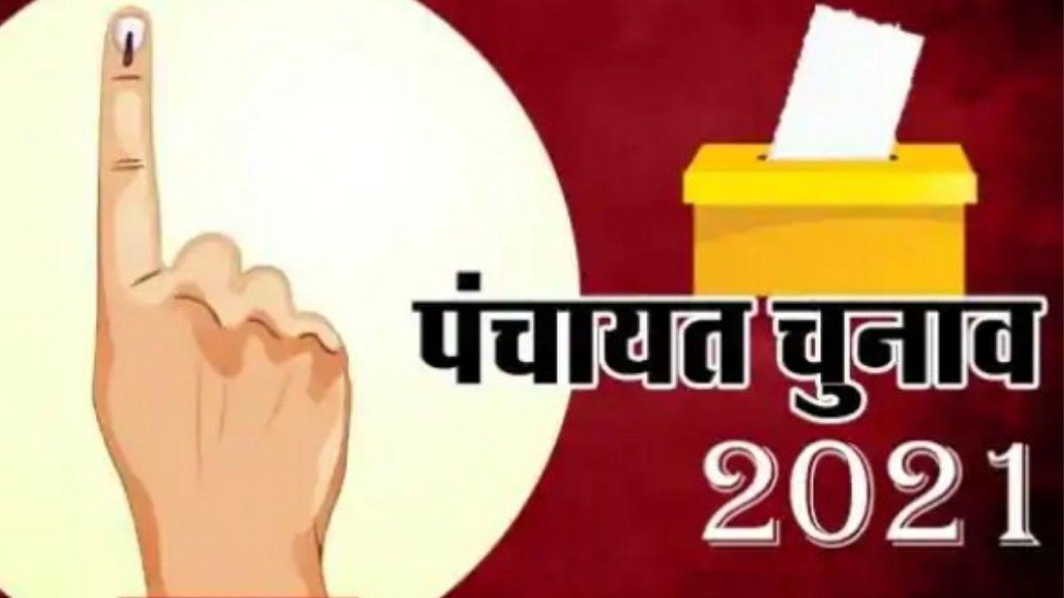 Bihar Panchayat Chunav 2021