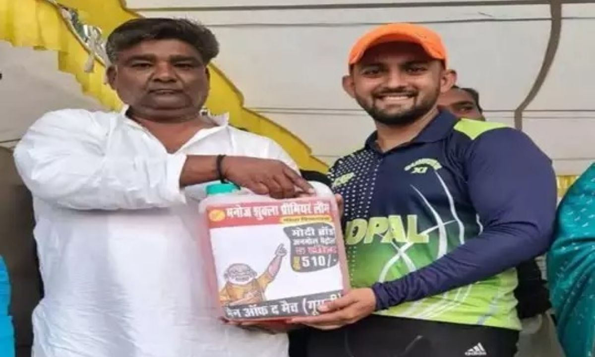 Cricket Bhopal man of the match gets petrol