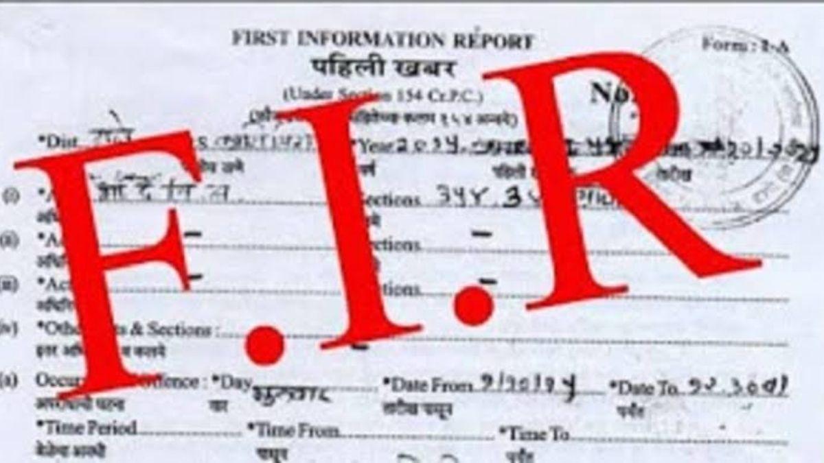 FIR in bihar for change in procedure