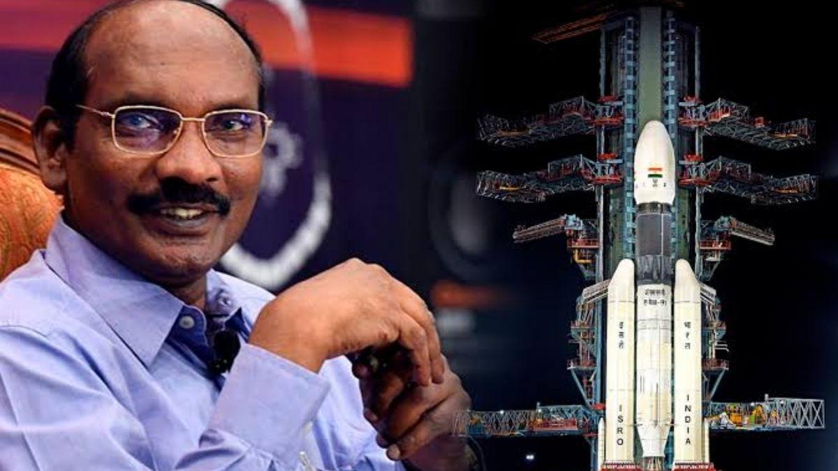 GISAT 1 ISRO SATELLITE