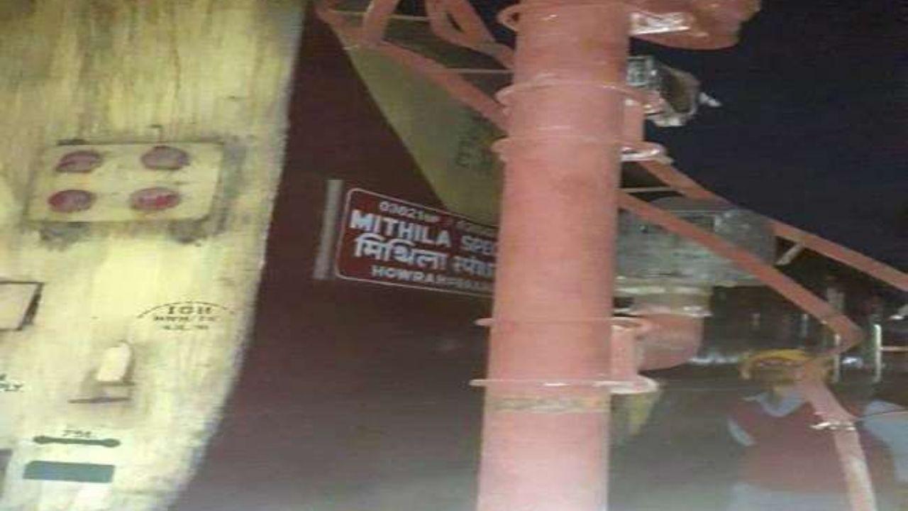 Mithla Express