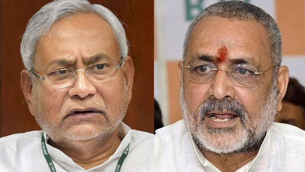Nitish kumar comment on giriraj singh