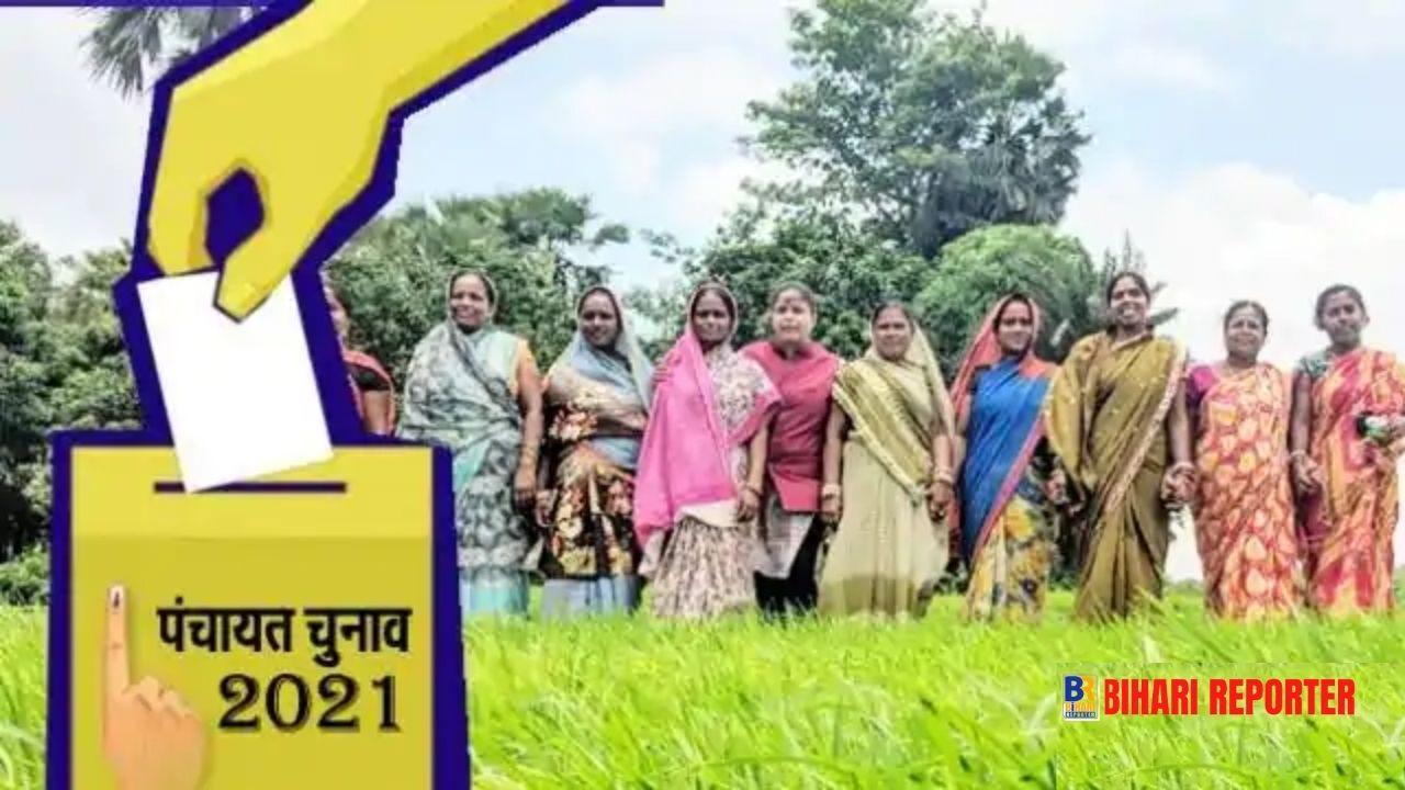 Panchayat Chunao 2021 Bihar