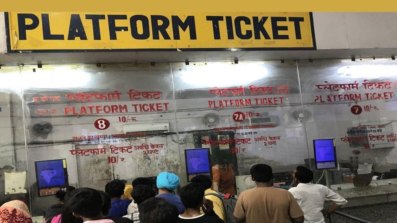Platform Ticket price 10 to 30