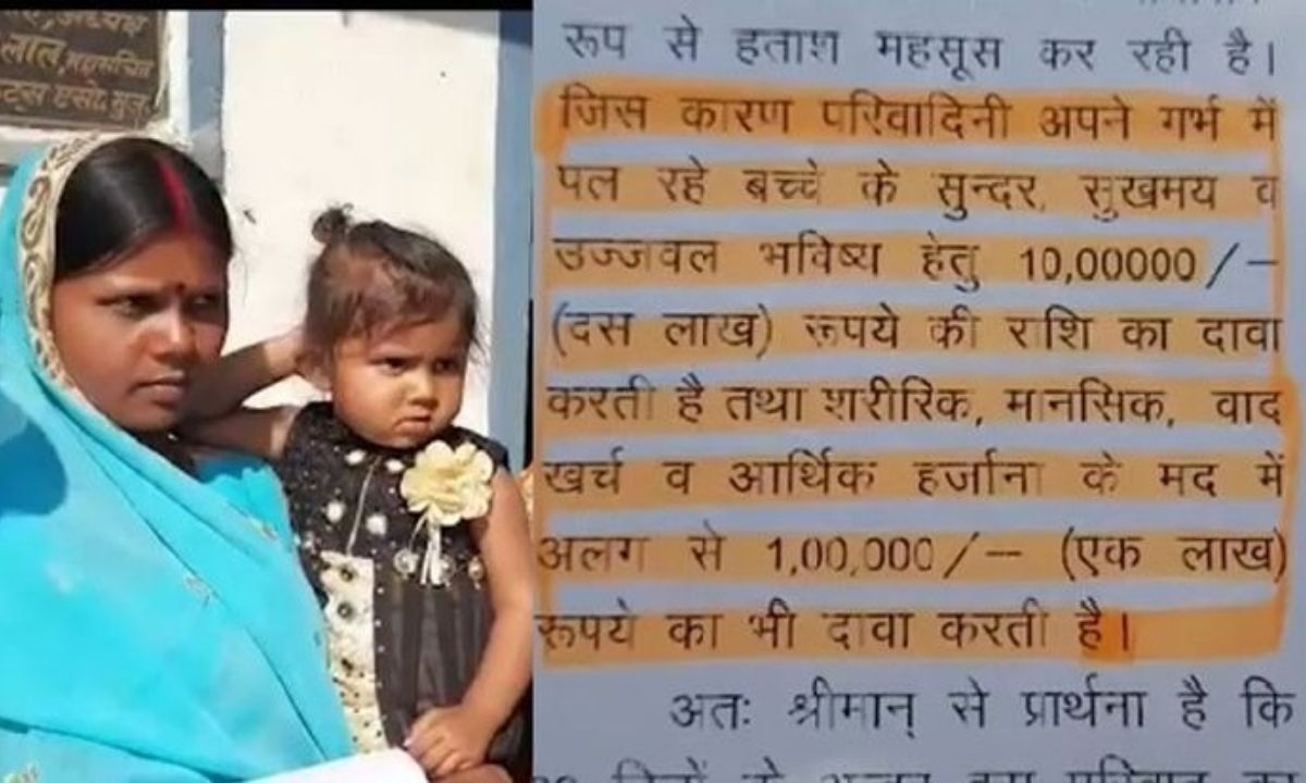 the-woman-who-was-pregnant-even-after-sterilization-is-now-demanding-a-compensation-of-11-lakhs-knowing-the-whole-case