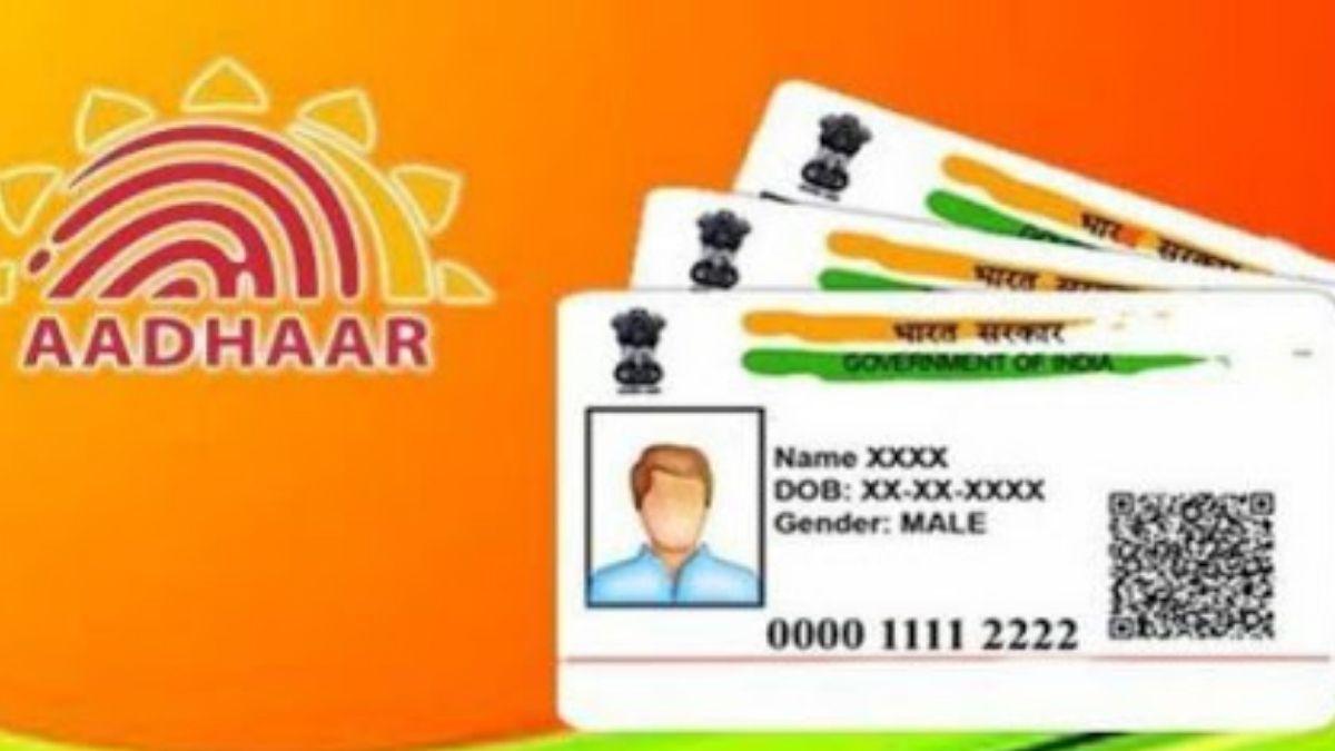 Adhaar Card Photo update
