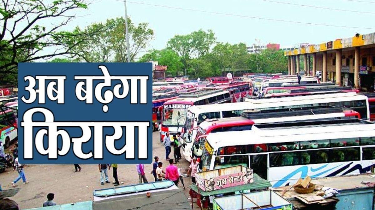 Bihar Bus fair prices Rise
