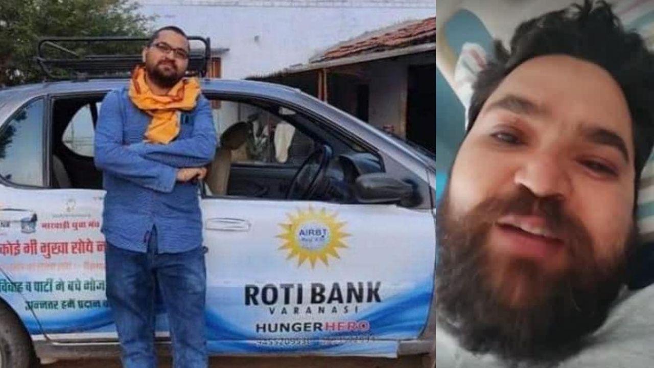 roti bank owner kishore kant tiwari dead due to corona virus