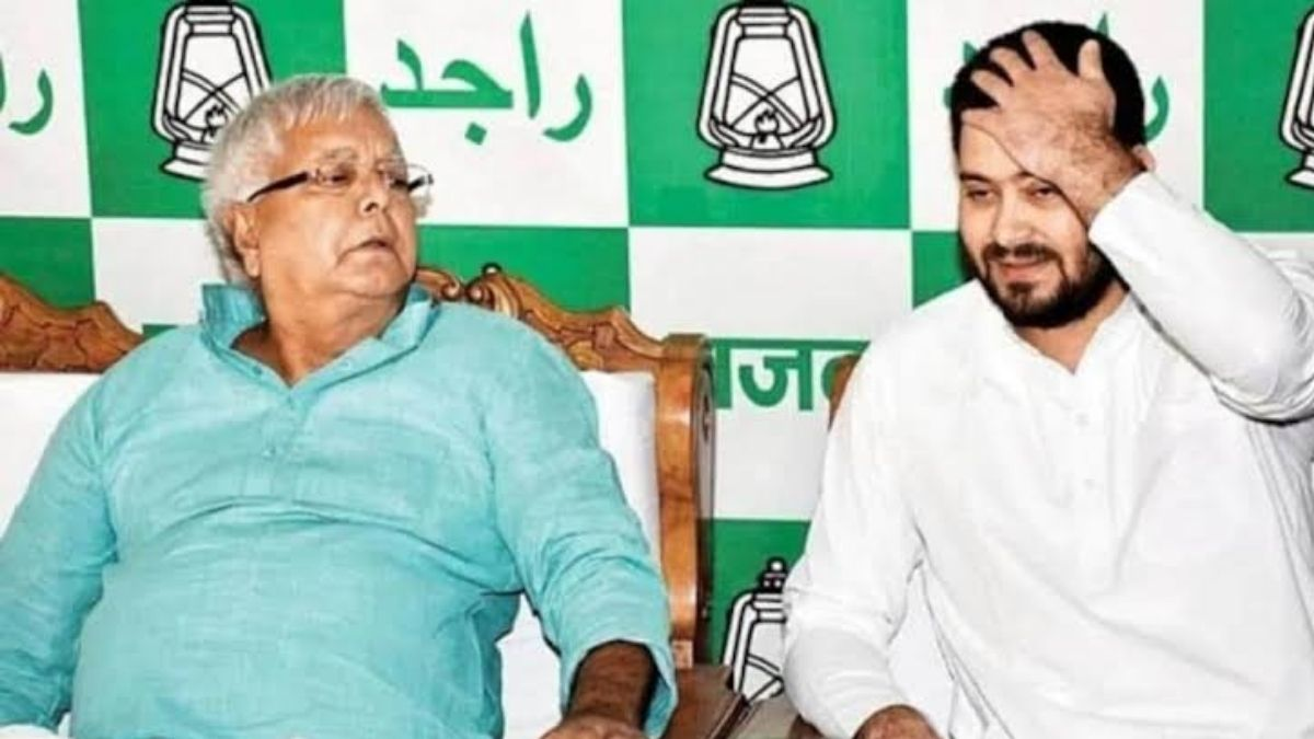 Lalu Yadav with Tejaswi Yadav