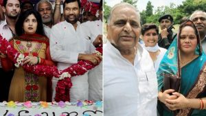 Marriage of politicians