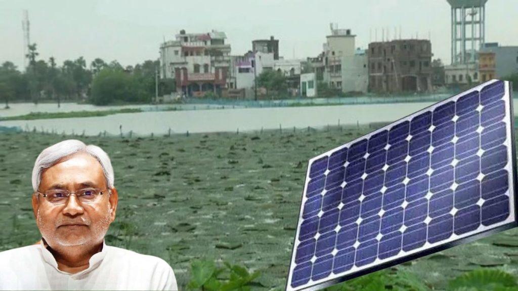 Solar panel in bihar
