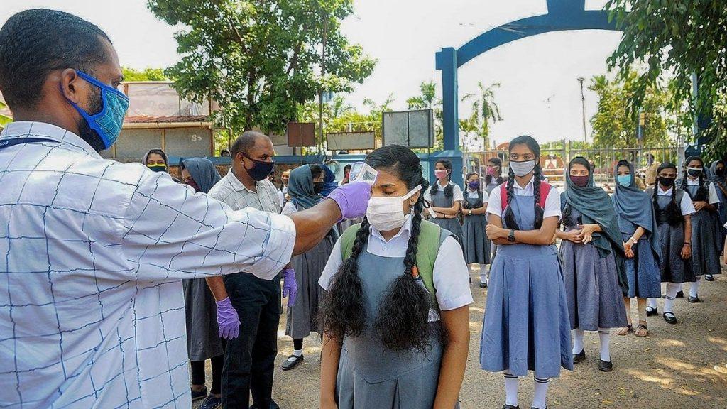 Students in bihar school