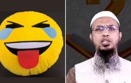 emoji ban in bangladesh