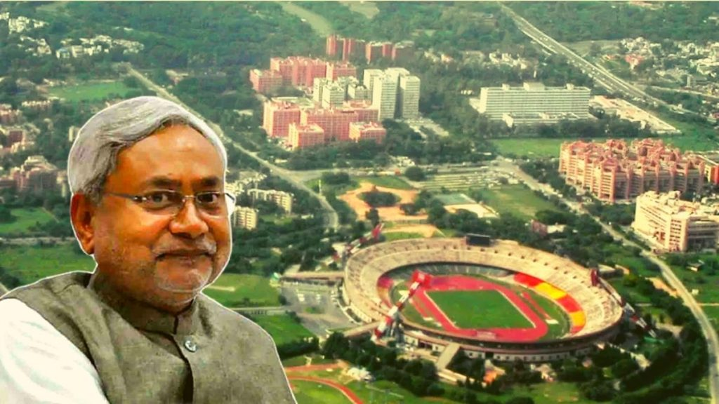 Bihar sports engineering and medical universities