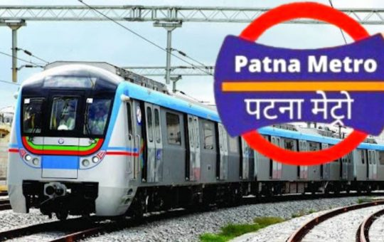 PMRC Logo