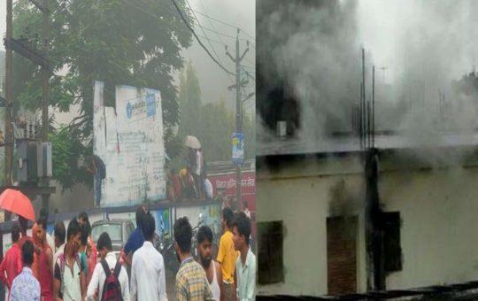 SBI Bank burnt in begusarai