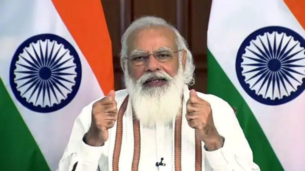 PM Modi chanu medal