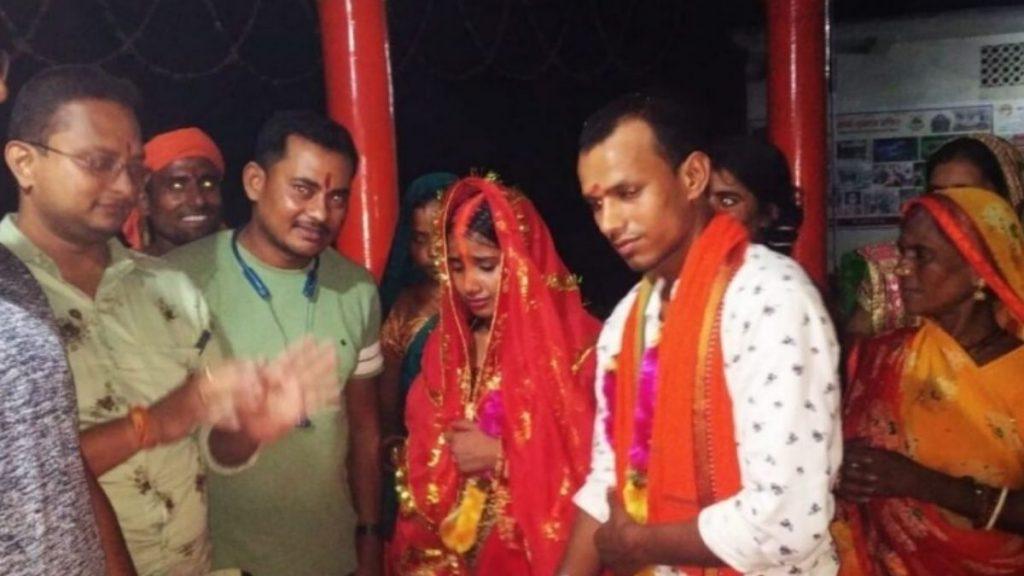 begusarai love marriage