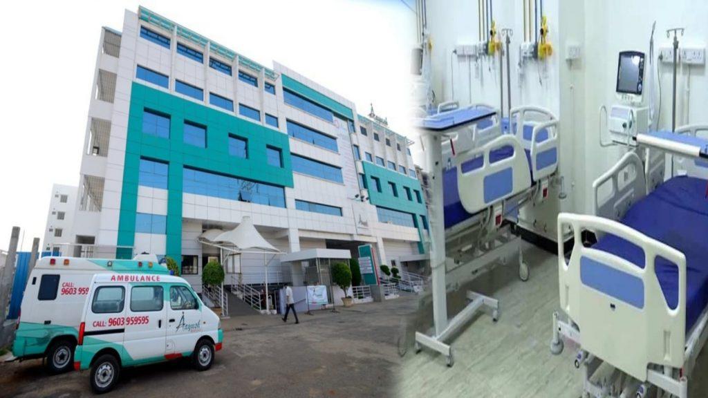 bihar new medical colleges
