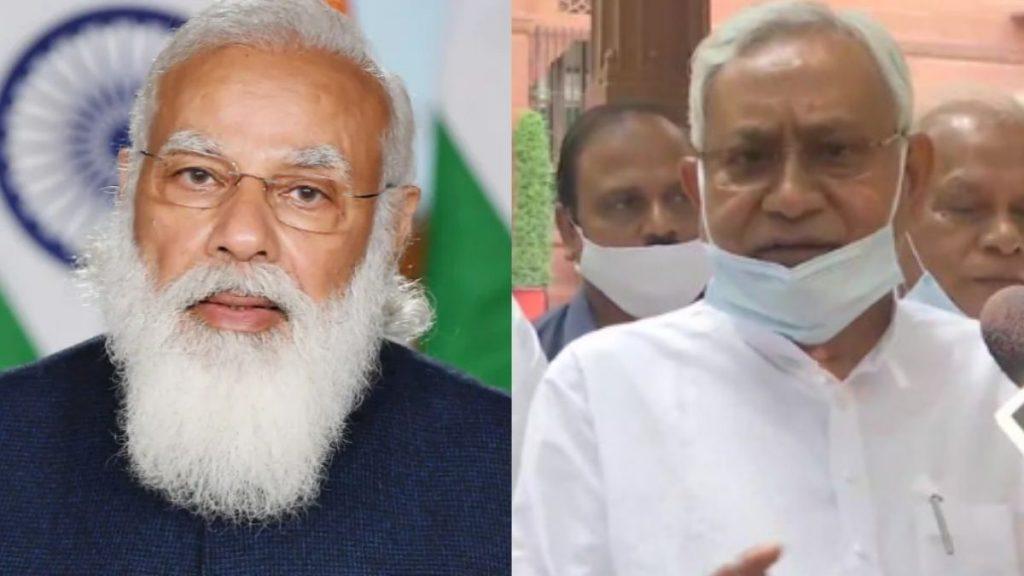 modi and nitish kumar on caste census
